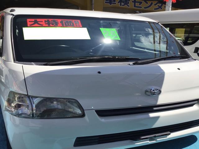 沖縄の中古車 トヨタ ライトエースバン 車両価格 69万円 リ済別 2013(平成25)年 10.2万km ホワイト