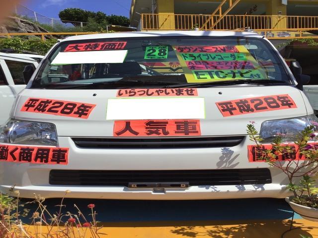 沖縄県浦添市の中古車ならタウンエースバン GL ドライブレコーダー ETC ナビ AT ABS エアコン