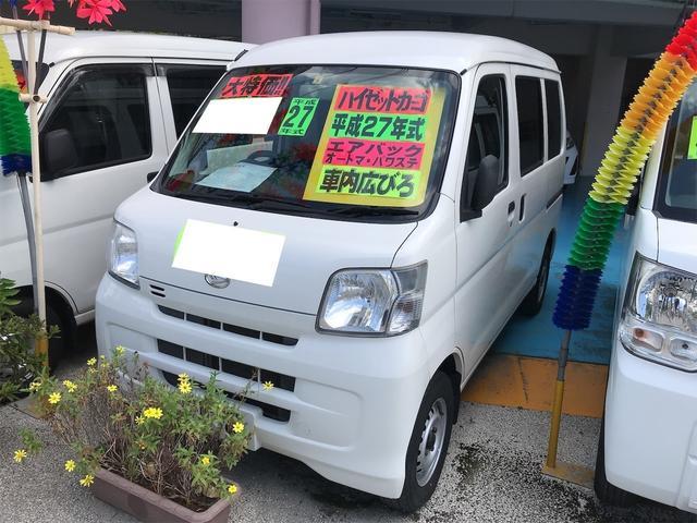 沖縄の中古車 ダイハツ ハイゼットカーゴ 車両価格 58万円 リ済込 2015(平成27)年 7.7万km ホワイト