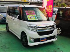 沖縄の中古車 ダイハツ タント 車両価格 118万円 リ済込 平成26年 7.9万K パールホワイト