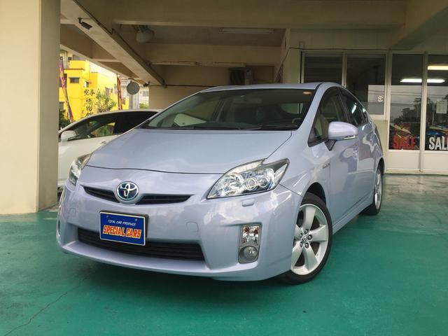 沖縄の中古車 トヨタ プリウス 車両価格 79万円 リ済込 平成21年 7.5万km ライトブルー