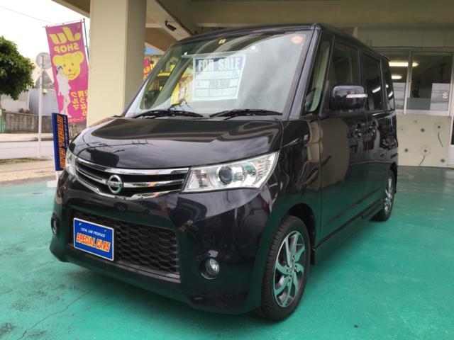 沖縄の中古車 日産 ルークス 車両価格 74万円 リ済込 平成24年 6.5万km ブラックM