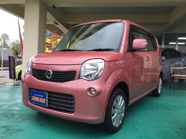 沖縄の中古車 日産 モコ 車両価格 65万円 リ済込 2015(平成27)年 4.0万km ピンクM
