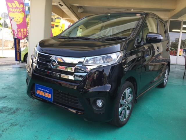 沖縄の中古車 日産 デイズ 車両価格 84万円 リ済込 平成26年 5.4万km ブラックM