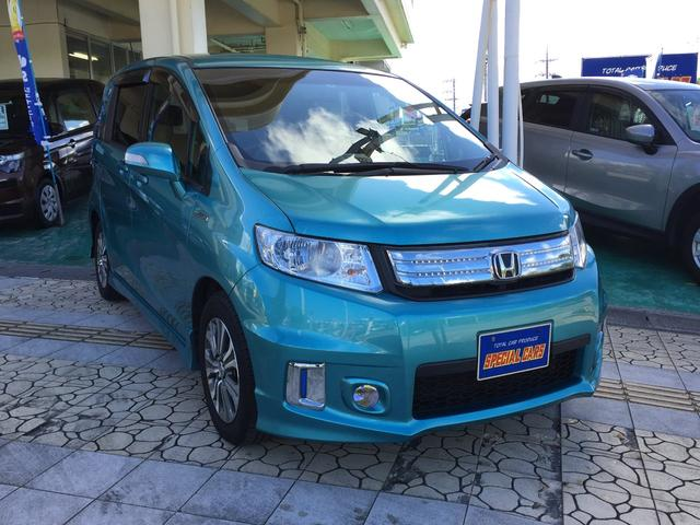 沖縄県の中古車ならフリードスパイクハイブリッド ジャストセレクション 9incナビTV 両側自動ドア