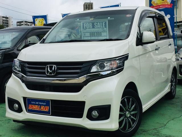 沖縄の中古車 ホンダ N-WGNカスタム 車両価格 95万円 リ済込 2015(平成27)年 6.8万km パール
