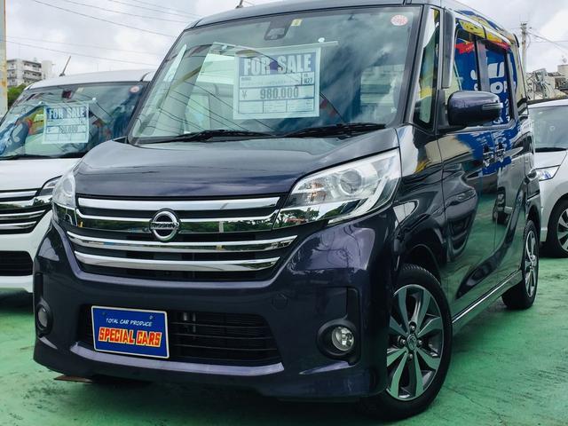 沖縄の中古車 日産 デイズルークス 車両価格 95万円 リ済込 2015(平成27)年 7.1万km プレミアムパープルM