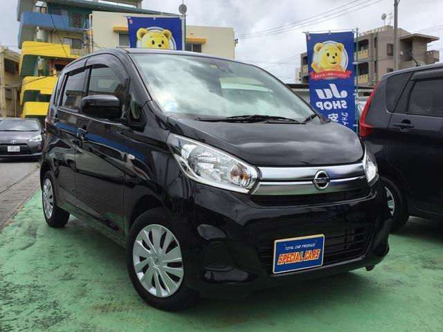 沖縄の中古車 日産 デイズ 車両価格 65万円 リ済込 2016(平成28)年 2.3万km ブラックM