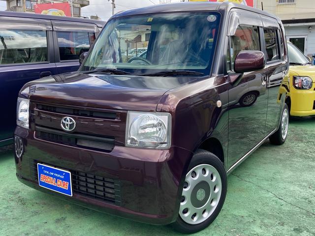 沖縄県の中古車ならピクシススペース X 純正ナビTV スマートキーアートエアコン エコアイドル ETC