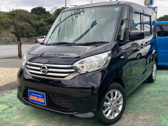 沖縄の中古車 日産 デイズルークス 車両価格 93万円 リ済込 2016(平成28)年 4.5万km ブラックM