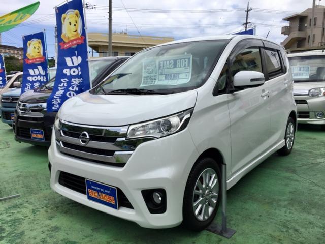 沖縄の中古車 日産 デイズ 車両価格 75万円 リ済込 2015(平成27)年 5.8万km パール