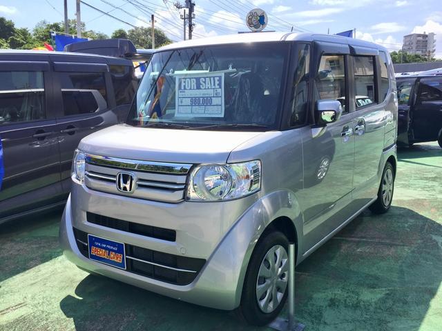 沖縄の中古車 ホンダ N-BOX 車両価格 95万円 リ済込 2015(平成27)年 1.3万km シルバーM