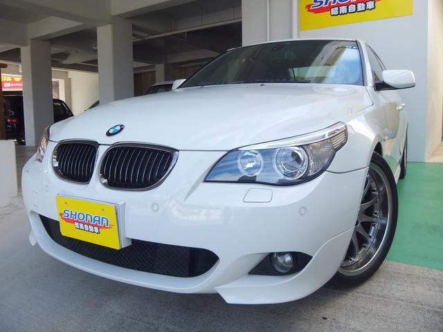 BMW 5シリーズ 545i Mスポーツパッケージ (車検整備付)