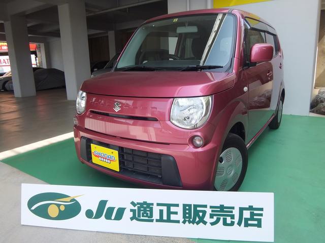 沖縄の中古車 スズキ MRワゴン 車両価格 64万円 リ済込 平成25年 6.0万km ピンクM