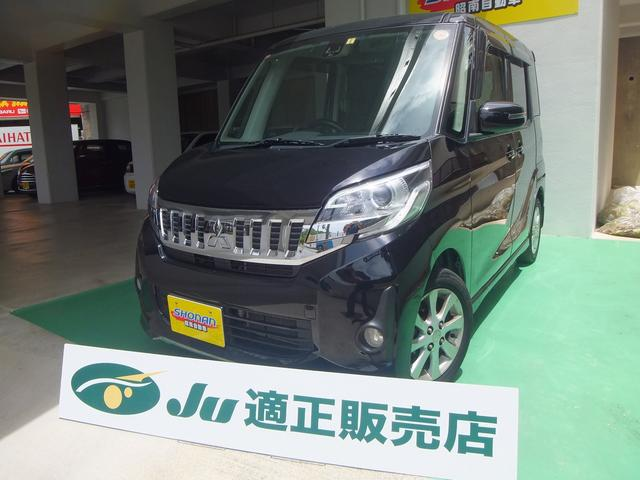 沖縄県の中古車ならeKスペースカスタム カスタムG e-アシスト 自動ブレーキ装備 純正フルセグTV