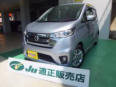 沖縄の中古車 日産 デイズ 車両価格 80万円 リ済込 平成25年 6.2万K シルバーM