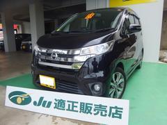 沖縄の中古車 日産 デイズ 車両価格 83万円 リ済込 平成25年 7.2万K ブラックM