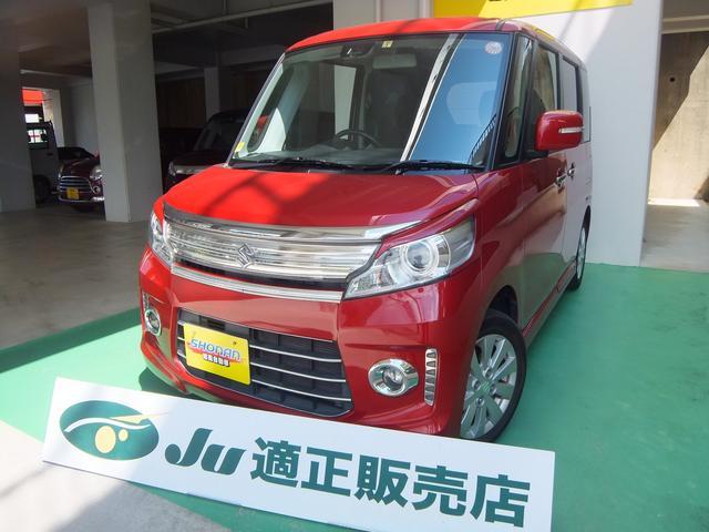 沖縄県の中古車ならスペーシアカスタム GS スマホ連携ナビ TV バックカメラ 両側スライド
