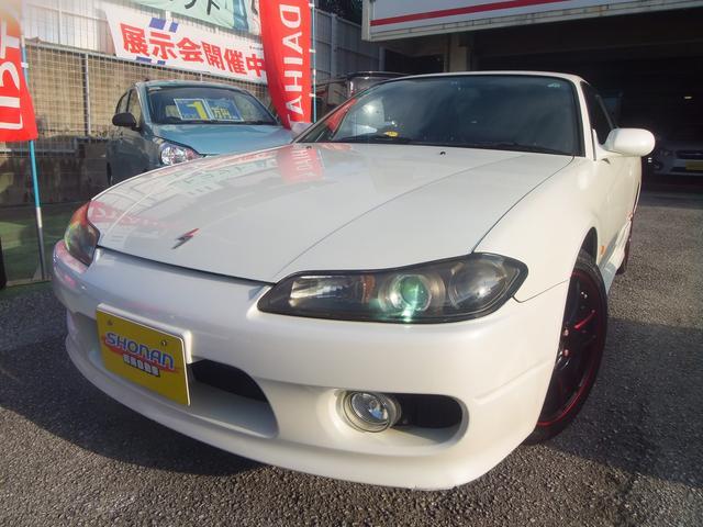 沖縄の中古車 日産 シルビア 車両価格 55万円 リ済込 平成11年 12.0万km パールホワイト