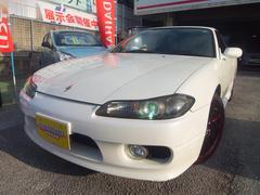 沖縄の中古車 日産 シルビア 車両価格 55万円 リ済込 平成11年 12.0万K パールホワイト