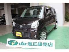 沖縄の中古車 日産 モコ 車両価格 64万円 リ済込 平成25年 6.5万K ブラウンM