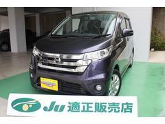 沖縄の中古車 日産 デイズ 車両価格 74万円 リ済込 平成25年 7.6万K ダークパープルM