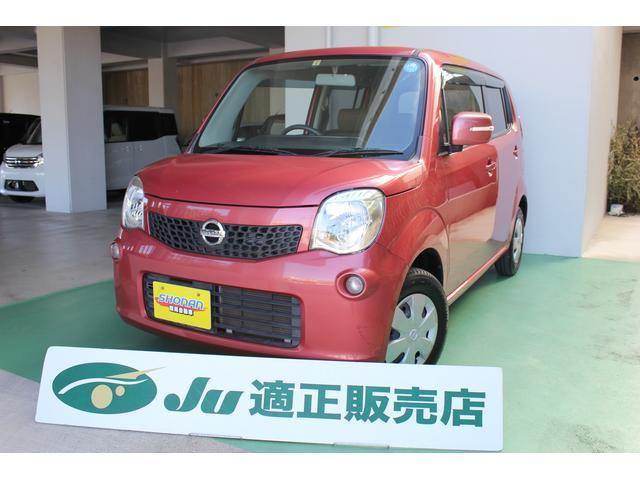 沖縄の中古車 日産 モコ 車両価格 64万円 リ済込 平成24年 7.7万km ピンクM