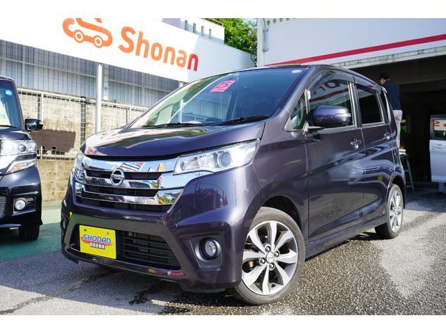 沖縄の中古車 日産 デイズ 車両価格 70万円 リ済込 2013(平成25)年 7.0万km ダークパープル
