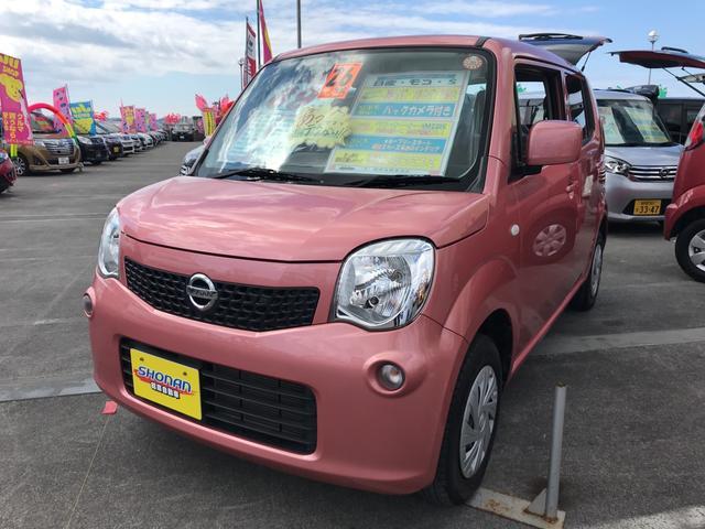 沖縄の中古車 日産 モコ 車両価格 69万円 リ済込 平成26年 6.0万km ピンクM