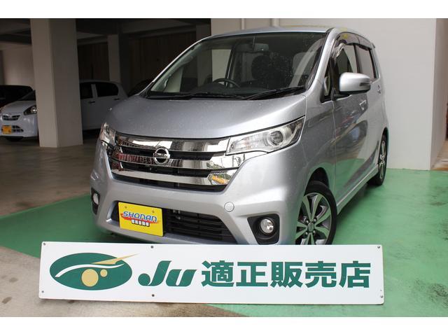 沖縄の中古車 日産 デイズ 車両価格 74万円 リ済込 平成26年 5.3万km シルバーM