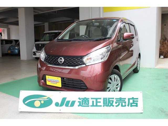 沖縄の中古車 日産 デイズ 車両価格 57万円 リ済込 平成26年 7.2万km ブラウンM