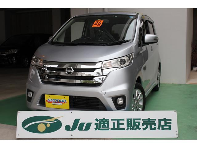 沖縄の中古車 日産 デイズ 車両価格 73万円 リ済込 平成26年 8.0万km シルバーM