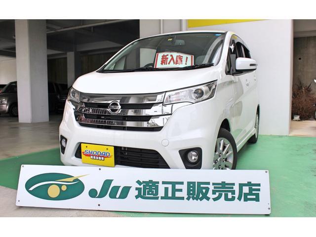 沖縄の中古車 日産 デイズ 車両価格 74万円 リ済込 平成26年 7.0万km パールホワイト