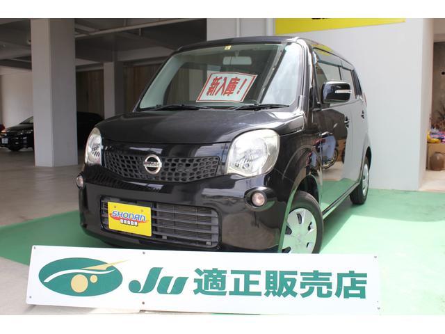沖縄の中古車 日産 モコ 車両価格 64万円 リ済込 2012(平成24)年 6.2万km ブラックM