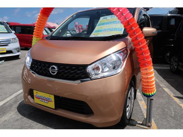 沖縄の中古車 日産 デイズ 車両価格 73万円 リ済込 2014(平成26)年 7.5万km オレンジM