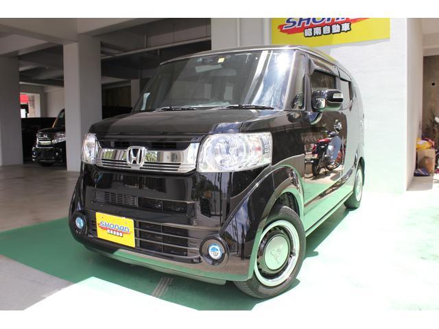 沖縄県の中古車ならN-BOXスラッシュ X 純正ナビTV サウンドマッピング あんしんパッケージ