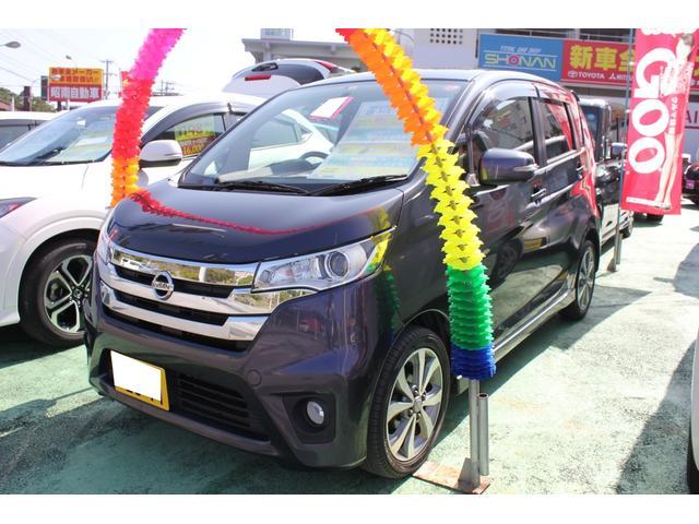 沖縄の中古車 日産 デイズ 車両価格 71万円 リ済込 2015(平成27)年 7.8万km パープルM