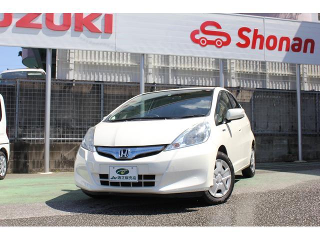 沖縄の中古車 ホンダ フィットハイブリッド 車両価格 59万円 リ済込 2013(平成25)年 7.5万km パールホワイト