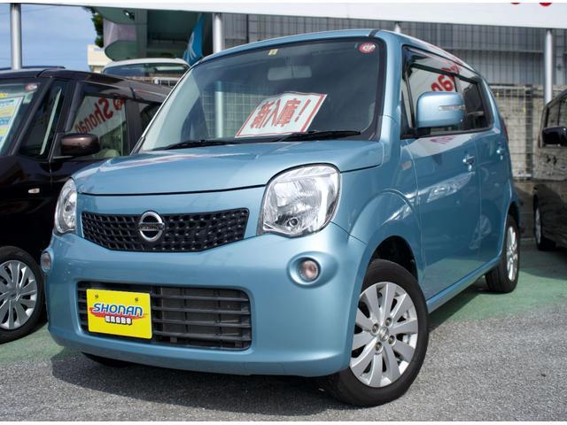 沖縄の中古車 日産 モコ 車両価格 70万円 リ済込 2015(平成27)年 6.8万km ブルーM