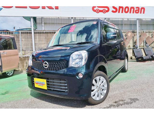 沖縄県中頭郡西原町の中古車ならモコ X タッチパネルオーディオ 2年保証 バックカメラ付き