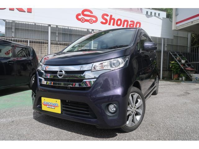 沖縄県の中古車ならデイズ ハイウェイスター Gターボ フルセグTV Bluetooth