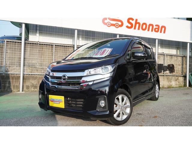 沖縄県の中古車ならデイズ ハイウェイスター X 純正ナビ TV Bluetooth付き