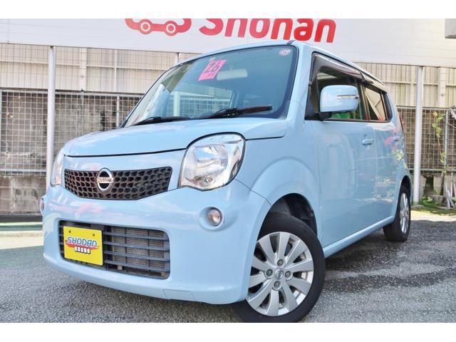 沖縄県の中古車ならモコ X 内地仕入れ・プッシュスタート・アルミホイール・ドアミラーウィンカー・ナビ