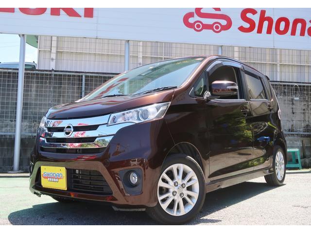 沖縄の中古車 日産 デイズ 車両価格 74万円 リ済込 2014(平成26)年 5.7万km ブラウンM