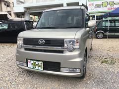 沖縄の中古車 ダイハツ ムーヴコンテ 車両価格 32万円 リ済込 平成21年 11.4万K ゴールドM