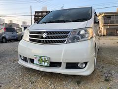 沖縄の中古車 トヨタ アルファードG 車両価格 51万円 リ済込 平成16年 12.4万K パールホワイト