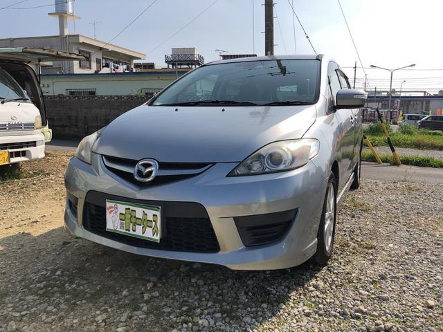 沖縄の中古車 マツダ プレマシー 車両価格 58万円 リ済込 平成22年 7.3万km シルバーM