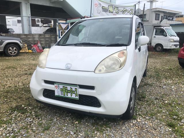 沖縄の中古車 ホンダ ライフ 車両価格 9万円 リ済込 2005(平成17)年 13.9万km ホワイト