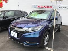 沖縄の中古車 ホンダ ヴェゼル 車両価格 232.8万円 リ済別 平成29年 0.9万K パープル
