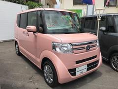 沖縄の中古車 ホンダ N BOX 車両価格 134.8万円 リ済別 平成29年 0.6万K ピンク